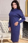 Сукня Іволга