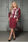 Платье Лана
