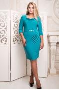 Сукня Фаина