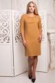 Жіноче плаття Соло (ТМ All Posa)