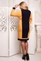 Женское платье Моника (ТМ All Posa)