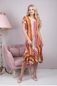 Платье Мотылёк
