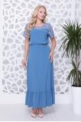 Платье Шедевр