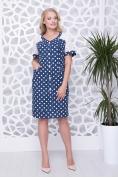 Платье Китана 2