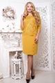 Женское платье Аксинья (ТМ All Posa)