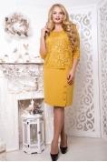 Платье Аксинья
