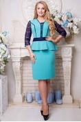 Сукня Наргиз