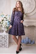 Платье Наташа