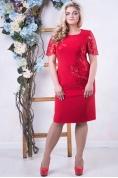 Сукня Крісті