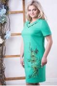 Платье Ариадна