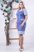 Сукня Горох