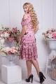 Платье Нея