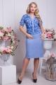 Сукня Яніна
