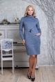Сукня Єлізавета