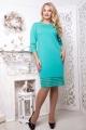 Платье Мираж