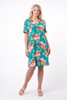 Сукня Гавана