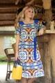 Сукня Лідія