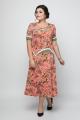 Сукня Наомі