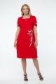 Платье Карина