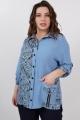 Рубашка Титония