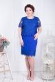 Платье Мика