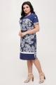 Платье Анюта