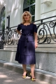 Сукня Люсьєна